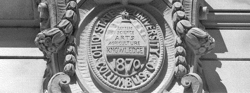 Cornerstone college seal on Thompson Library